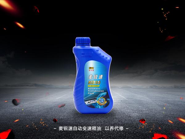 MB9S 新九速自动变速箱油